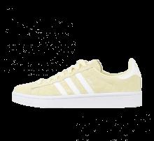 Adidas Campus Mist Sun/Footwear White