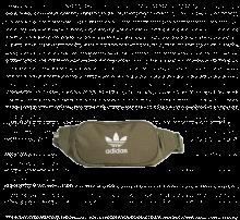 Adidas Essential Crossbody Bag Raw Khaki/White