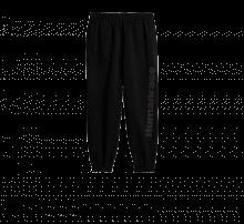 Adidas x Pharrell Williams Hu Basics Sweatpants Triple Black