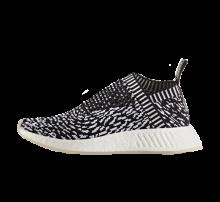 Adidas NMD CS2 City Sock Primeknit Zebra Sashiko Pack
