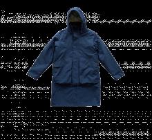 SHU Transformer Jacket Blue