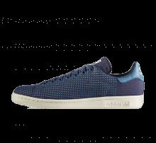 Adidas Stan Smith Supplier Colour / Pantone / Tactile Steel