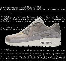 Nike WMNS Air Max 90 SD Cobblestone/Sail-Mushroom