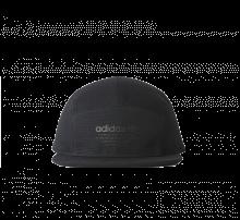 Adidas NMD Cap Black/Linkha