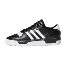 Adidas Rivalry Low Core Black/Footwear White