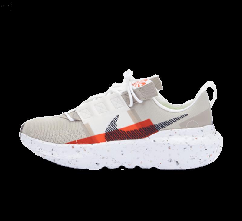 Nike Crater Impact Cream II/Armory Navy-Summit White-Orange