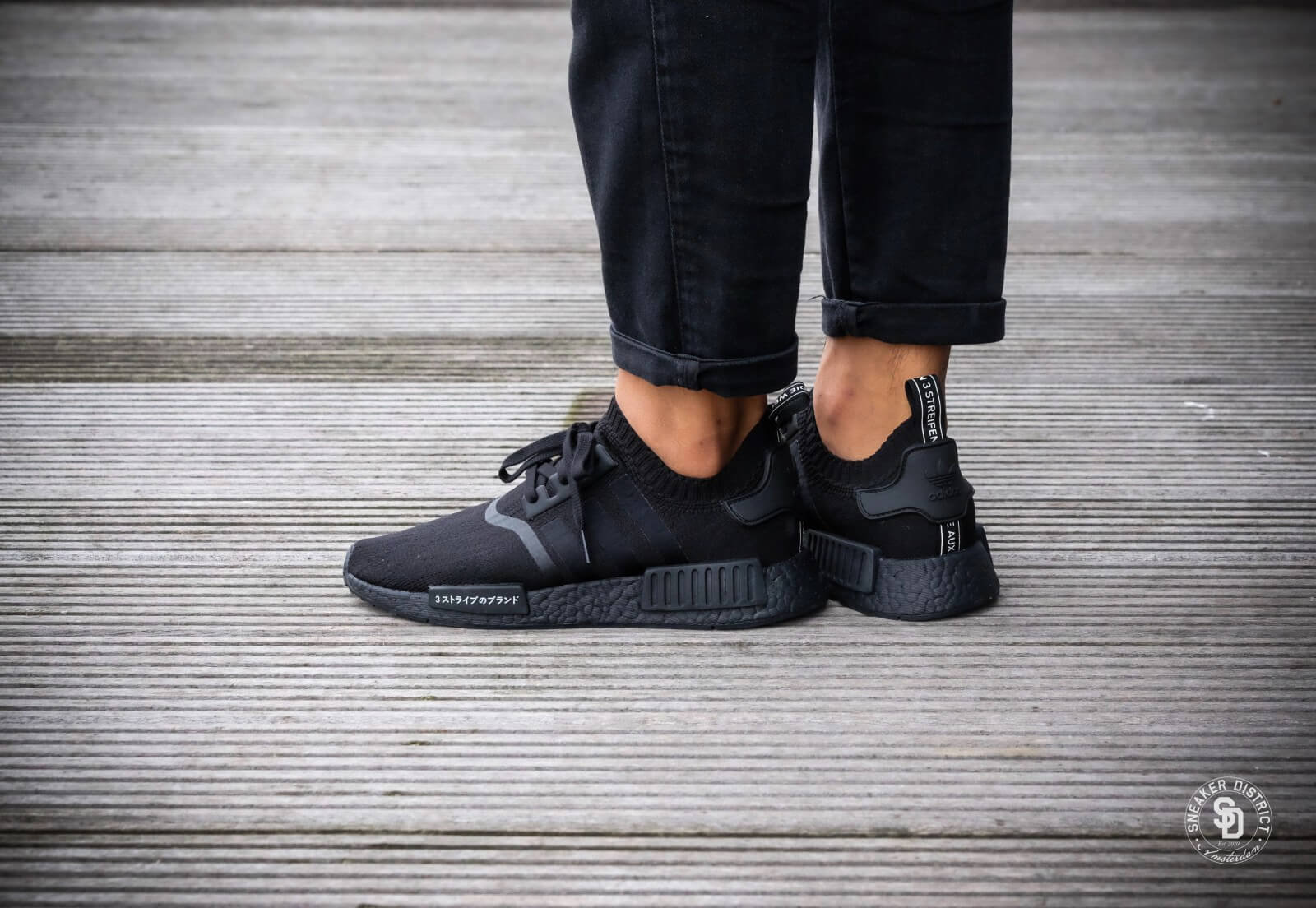 Adidas NMD R1 PK Primeknit BY1887 Gum Pack Core Black 9.5 43