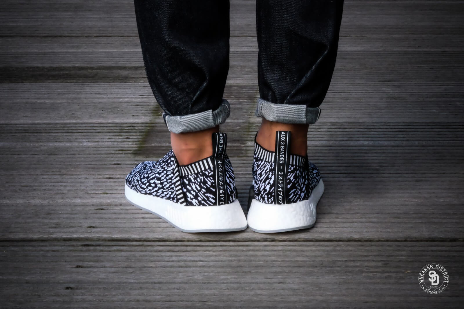adidas nmd cs2 pk zebra